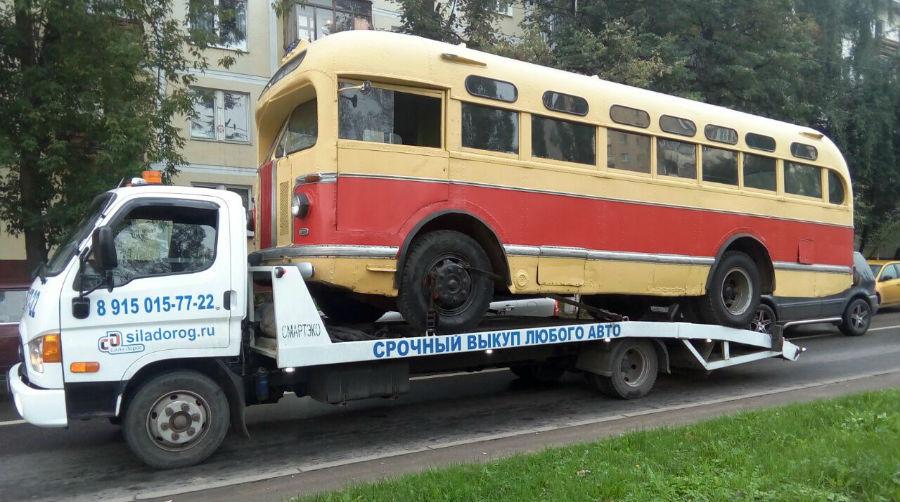 Эвакуируем атвобус