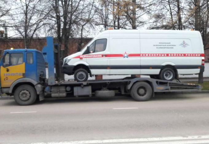 Перевозка микроавтобусов