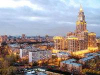 Район Сокол фото