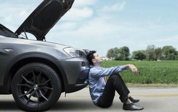 Автомобиль сломался