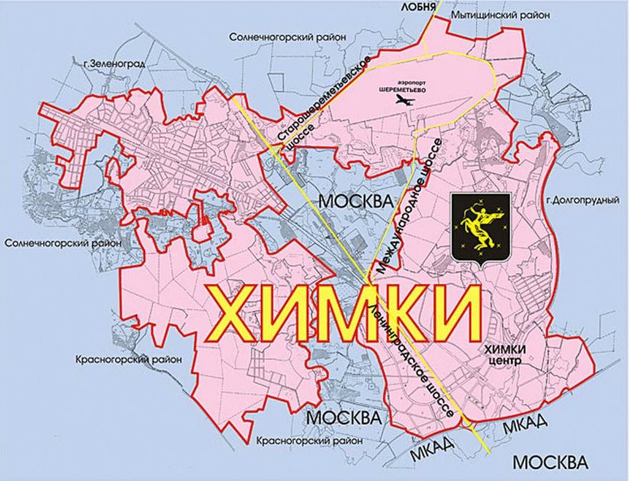 Карта Химки