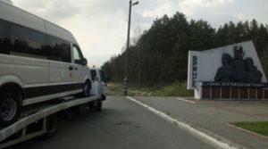 Перевозим длинный микроавтобус на эвакуаторе в Брянск